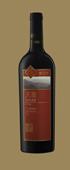 天塞美乐干红葡萄酒2012(蛇年生肖纪念)