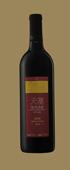 天塞品丽珠干红葡萄酒2013(马年生肖纪念)