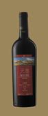 天塞精选赤霞珠干红葡萄酒 2012(红标)