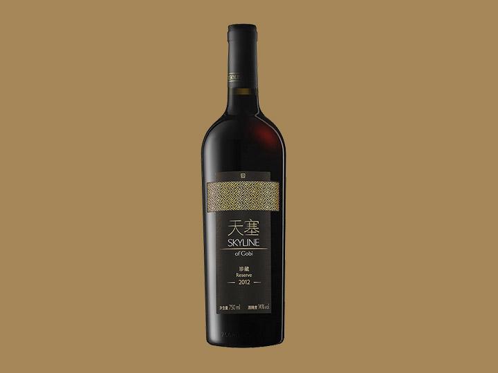 天塞珍藏干红葡萄酒 2012