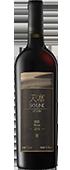 天塞西拉干红葡萄酒 2013